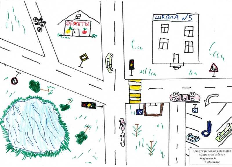 Конкурс рисунка дорожная азбука